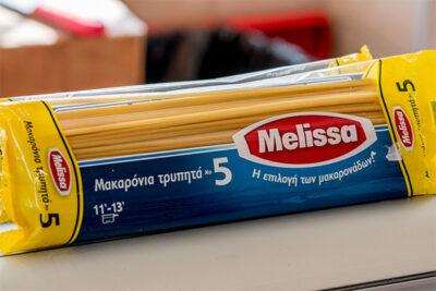 MELISSA NO5
